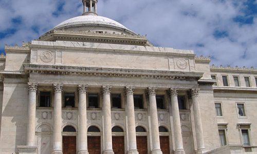640px-Puerto_Rico_Capitol